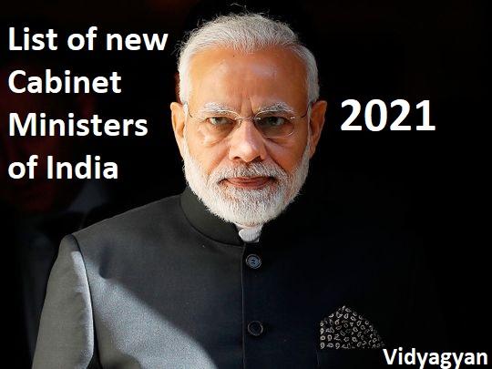 भारत सरकार में नए मंत्री